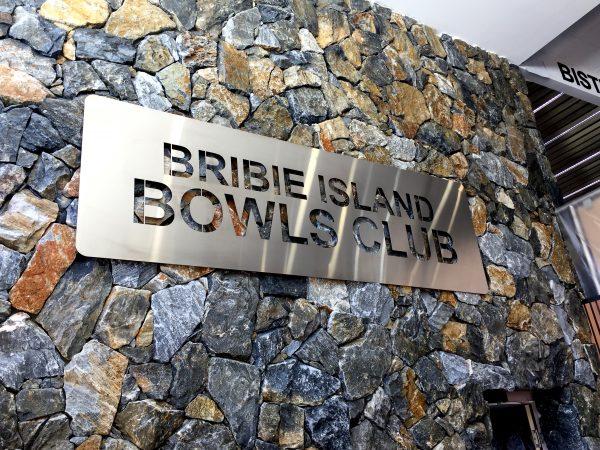 Bribie Reception Wall 2